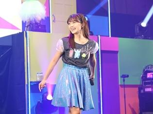 三森すずこさんの5th Anniversary Live『five tones』横浜公演より、公式レポート到着! ライブBD&DVD・ミニアルバム発売も大発表