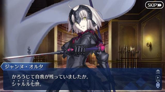 Fate/Grand Order-5