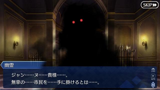 Fate/Grand Order-6