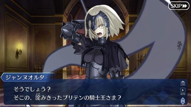 Fate/Grand Order-7