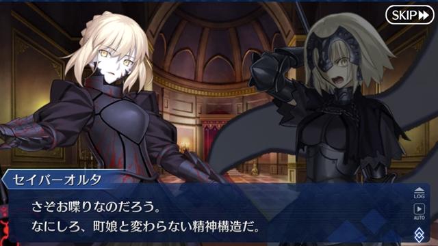 Fate/Grand Order-8