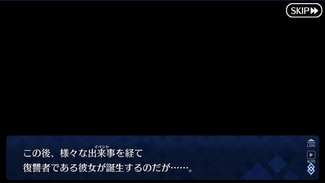 Fate/Grand Order-14