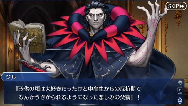 Fate/Grand Order-22