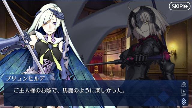 Fate/Grand Order-25