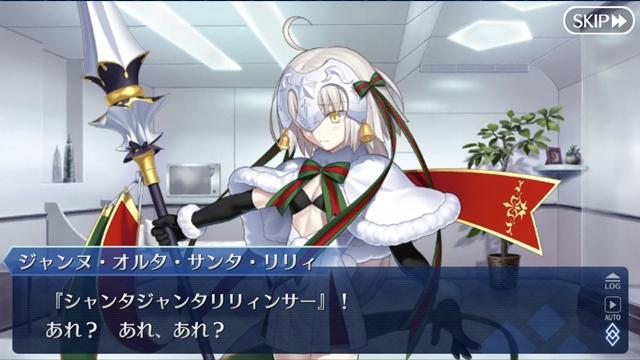 Fate/Grand Order-35