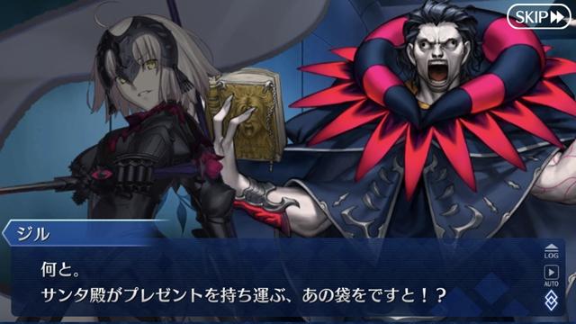 Fate/Grand Order-36
