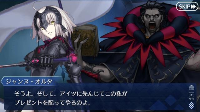 Fate/Grand Order-37