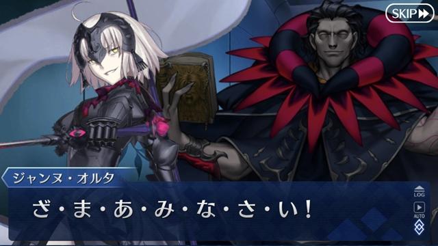 Fate/Grand Order-38
