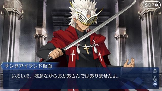 Fate/Grand Order-47