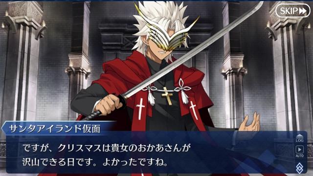 Fate/Grand Order-48