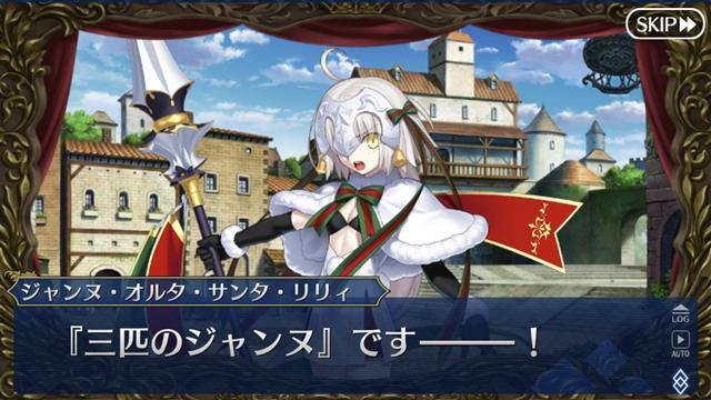 Fate/Grand Order-59