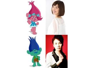 10月放送のテレビアニメ『トロールズ: シング・ダンス・ハグ!』より、清水理沙さん&KENNさんのコメント到着!