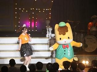 声優・内田彩さん、2度目のソロライブツアーが地元・群馬で完結! ファイナル公演は、群馬だからこそのハッピー・エンドが用意されて……!?