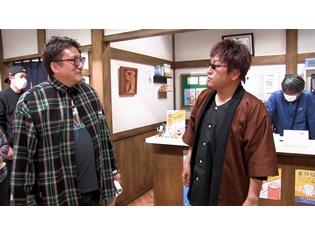 声優・釘宮理恵さんが『銀魂2 –世にも奇妙な銀魂ちゃん-』に「声」で出演決定! ドラマ版メイキング映像も急きょ配信決定