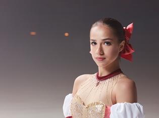 『マギアレコード 魔法少女まどか☆マギカ外伝』が1周年! フィギュアスケート選手のアリーナ・ザギトワさんを起用したCMが公開中!