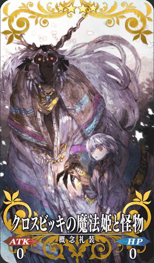 『Fate/Grand Order THE STAGE –絶対魔獣戦線バビロニア-』よりゲネプロ公式レポート到着! BD&DVD発売、千秋楽ライブ配信情報もお届け-7