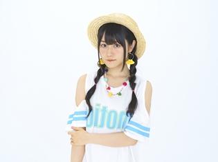 小倉唯さんの最新ライブBlu-ray&DVD「Cherry×Airline」より、ダイジェスト動画とジャケット写真が公開!
