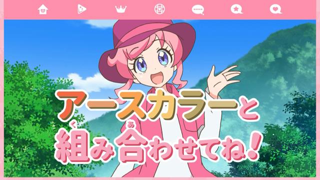 TVアニメ『キラッとプリ☆チャン』第43話先行場面カット・あらすじ到着!いつもの調子で番組にイタズラを仕掛けようとする、デヴィとルゥだったが……-2