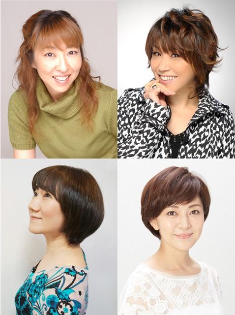 ▲左上から高山みなみさん、松本梨香さん、左下から矢島晶子さん、本名陽子さん
