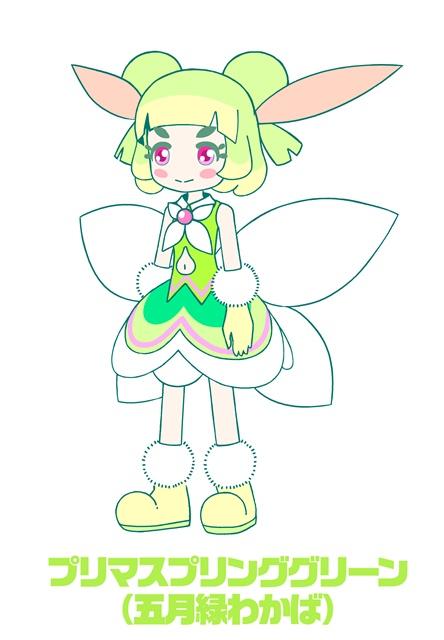 せいぜいがんばれ!魔法少女くるみ-2