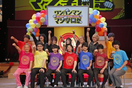 『ワンパンマン』マジ学園祭イベントレポート