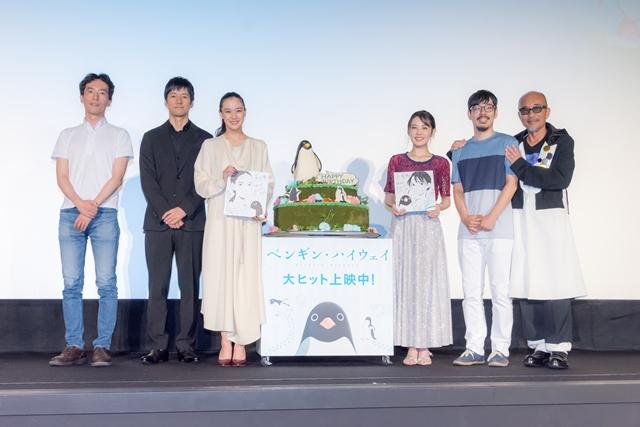 映画『ペンギン・ハイウェイ』初日舞台挨拶で北香那&蒼井優へのバースデーサプライズ