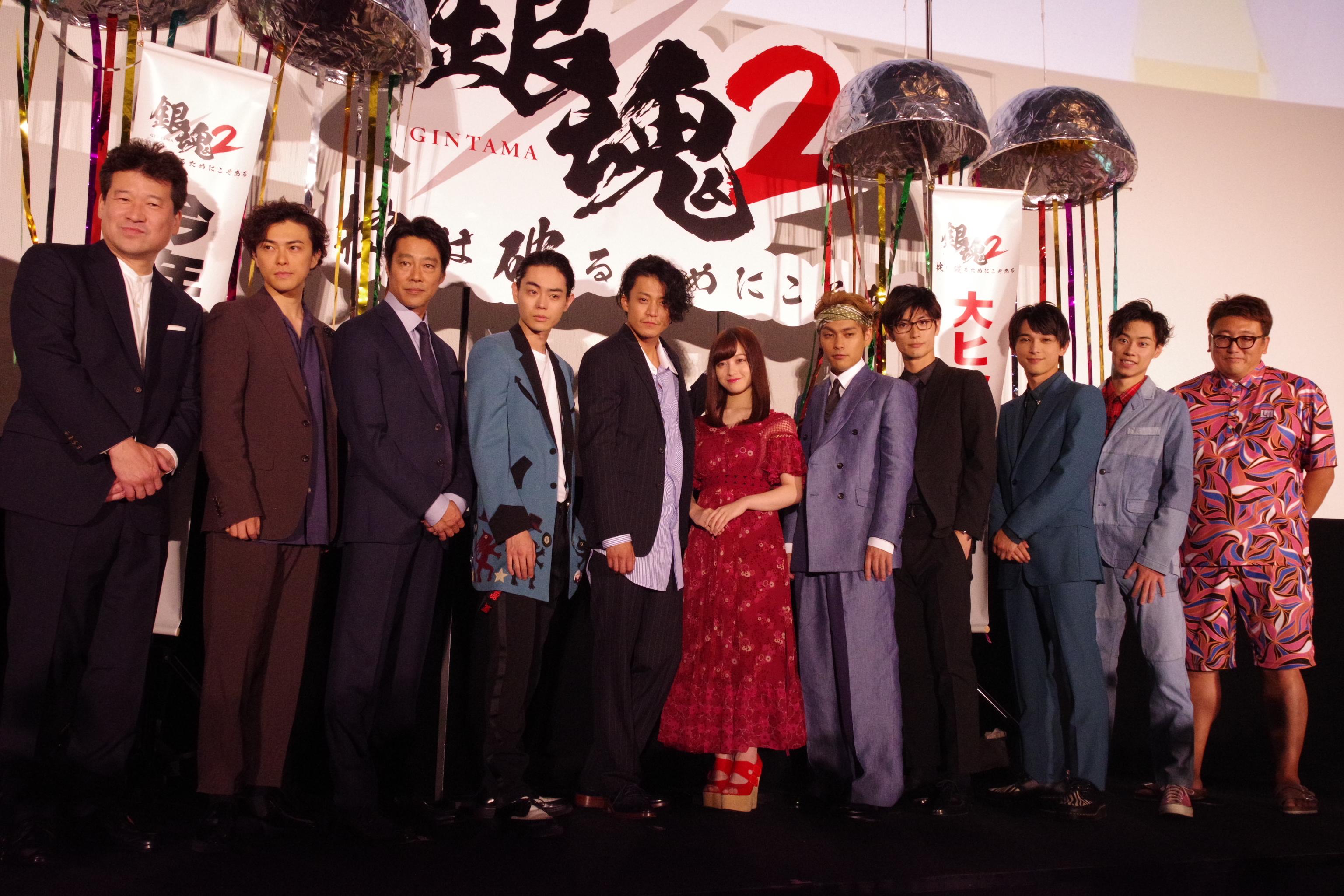 映画『銀魂2』初日舞台挨拶をレポート | アニメイトタイムズ