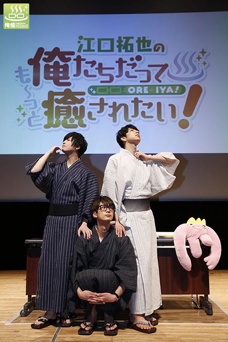 『俺癒』第4期放送決定! DVD発売記念イベントで大発表