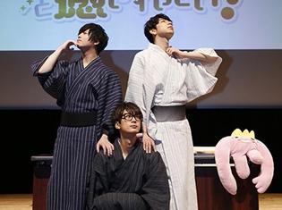 『江口拓也の俺たちだって癒されたい!』第4期が、2019年1月放送決定! 『俺癒・健僕・そま君・鳥セツ』最新情報も解禁