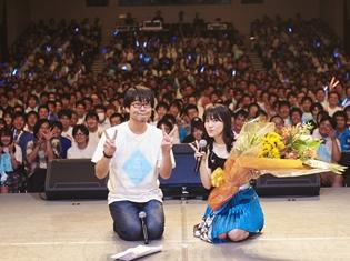 石原夏織さんのバースデイベントレポートが到着! 11月14日に1stアルバム発売&12月29日に1stライブ開催決定!