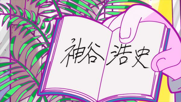 『おそ松さん』×『深夜!天才バカボン』夢のコラボが実現! 原作者・赤塚不二夫さん生誕日お祝いムービーで櫻井孝宏さんがひとり二役を好演-8