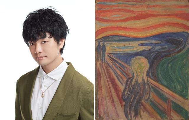 福山潤が「ムンク展―共鳴する魂の叫び」の音声ガイドナレーターに決定