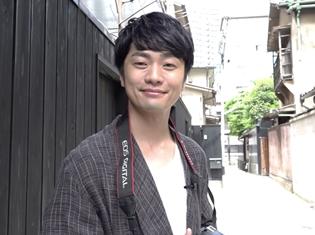 『声優カメラ旅』第3話は福山潤さん出演で、8月25日初配信! 福山さんが、カメラ片手に神楽坂へ!