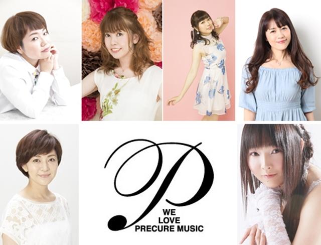 『プリキュア15周年Anniversaryライブ』追加アーティスト解禁!