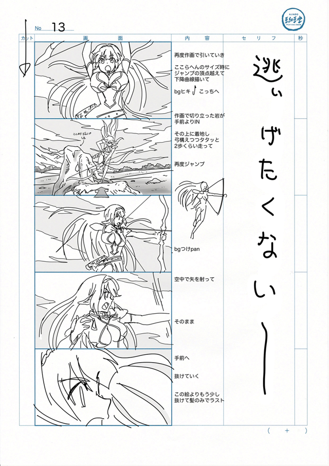 異世界魔王と召喚少女の奴隷魔術-6