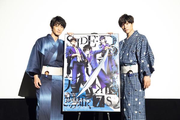劇場アニメ『K』EP2舞台挨拶に津田健次郎さん&土屋神葉さんが浴衣姿で登壇