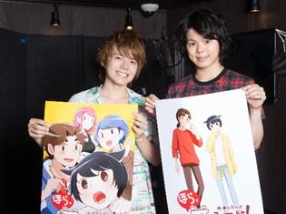 中国の人気漫画『ほら、耳がみえてるよ!』がTVアニメ化決定! 人気声優・村瀬歩さんと内田雄馬さんが出演!