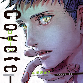 『コヨーテ Ⅰ』がオリコンデイリーCDランキング9位獲得!