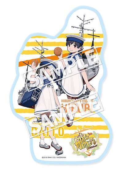 『艦これ』×ローソンコラボが9月4日からスタート! 描き下ろしイラストを使用したオリジナルグッズが先着・数量限定で手に入る-16