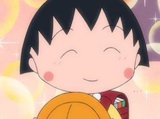 TVアニメ『ちびまる子ちゃん』原作者・さくらももこ氏ご逝去により、次回9月2日の番組内容を変更