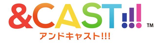 若手男性声優コンビのラジオ帯番組『&CAST!!!アワー ラブランチ!』が9月スタート! 菅沼久義さん&米内佑希さんら12人が日替りで登場-5