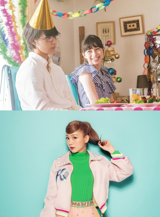 映画『3D彼女 リアルガール』西野カナの歌う「Bedtime Story」映画版MV公開
