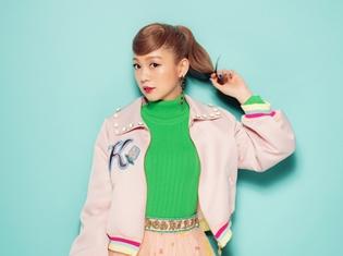9月14日公開の映画『3D彼女 リアルガール』より、西野カナさんの歌う主題歌「Bedtime Story」映画版MVが公開!