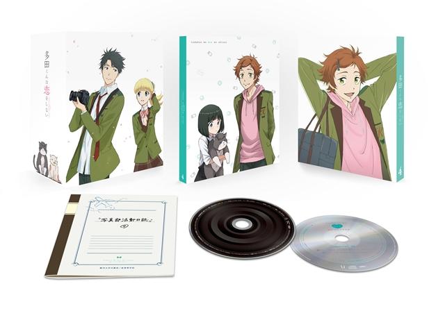 『ただこい』BD&DVD第4巻ジャケットと展開図公開