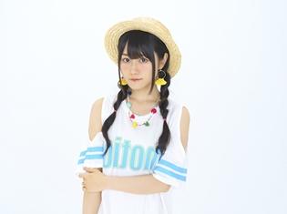 小倉唯さんの最新LIVE BD&DVD「Cherry×Airline」より「Merry de Cherry」のライブ映像が公開!