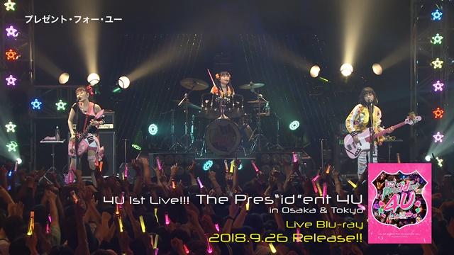 『ナナシス』4U Live BDの映像と特設サイト公開!