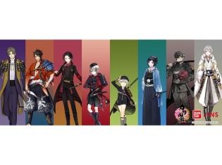 「刀剣乱舞-ONLINE-×BANDAI×JINS」コラボメガネ第3弾! 鶴丸国永、加州清光ら新たな8振りの人気キャラクターモデルが登場