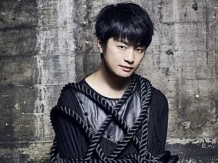 福山潤さんの2ndシングル「Tightrope」が2018年11月21日(水)に発売決定! リリースイベントも開催!