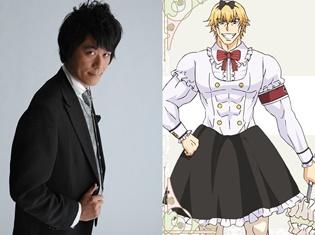 『寄宿学校のジュリエット』星野貴紀さんがレックス役で出演決定! 星野さんのコメントやサイン入り賞品が当たるキャンペーン情報も公開