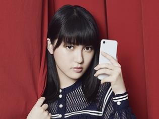 JUNNAさんの1stフルアルバム「17才が美しいなんて、誰が言った。」10月31日発売決定! 3rdライブツアー開催も発表